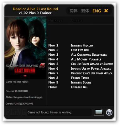 Трейнер для Dead or Alive 5: Last Round +9